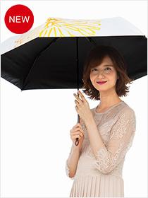 晴雨兼用折りたたみ傘99.9%