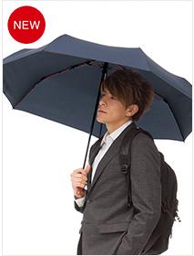 高強度折りたたみ傘ストレングスミニAUTO plus