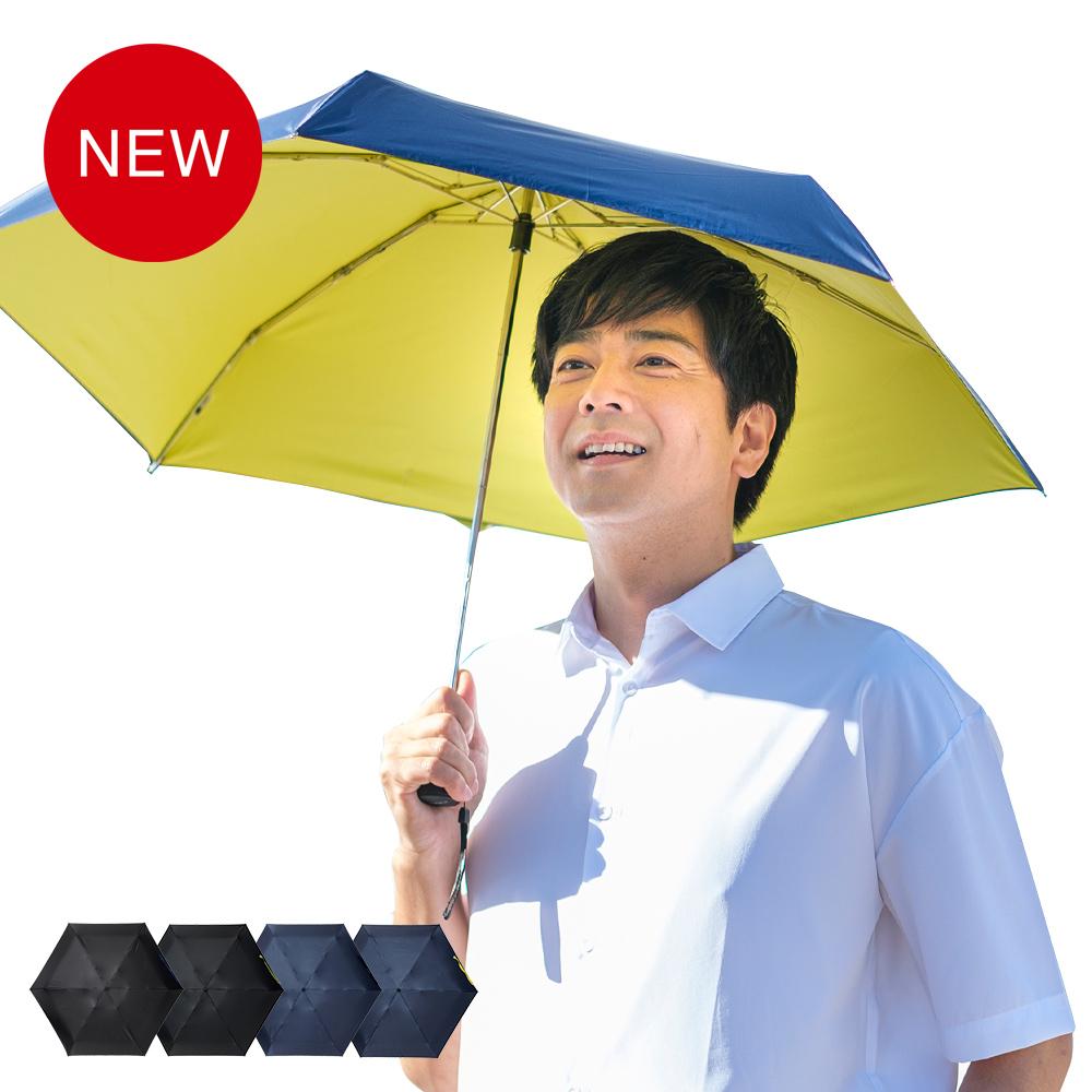 晴雨兼用100%遮光ハンディミニ for MEN